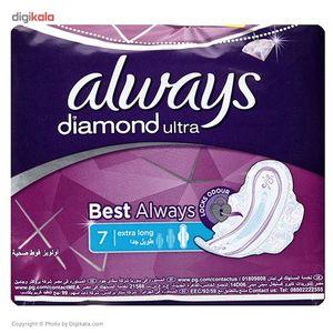 نوار بهداشتی خیلی نازک الویز مدل Diamond  Always Diamond Very Long Thin Sanitary Pad