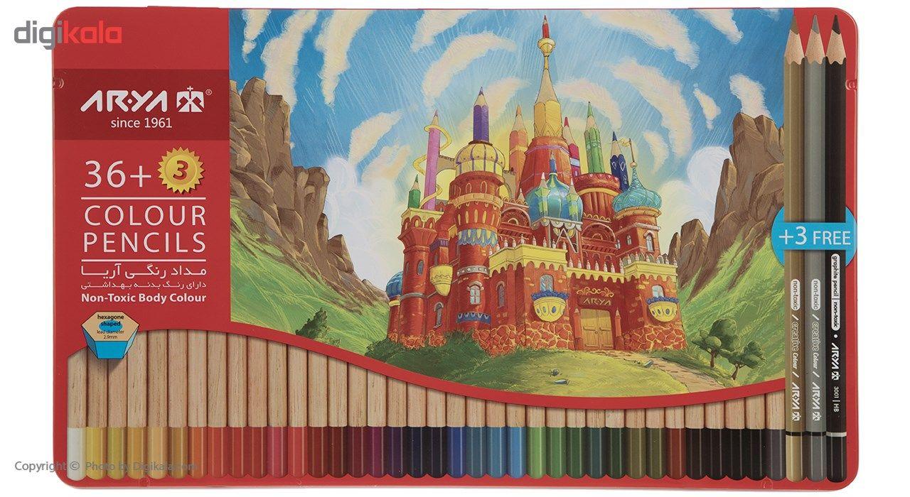 مداد رنگی 36 رنگ آریا مدل 3023 main 1 1