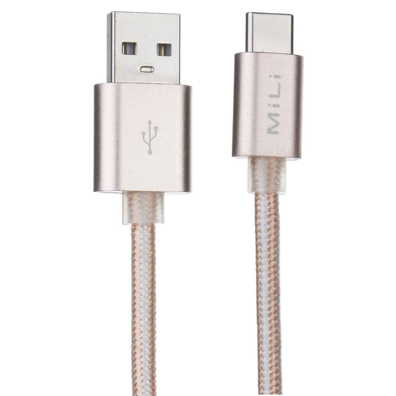 کابل تبدیل USB به USB-C میلی مدل HX-T28 طول 1 متر