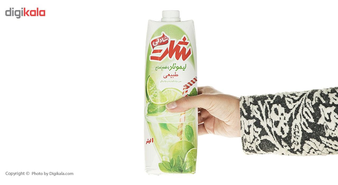 نوشیدنی بدون گاز لیموناد شادلی حجم 1 لیتر main 1 1