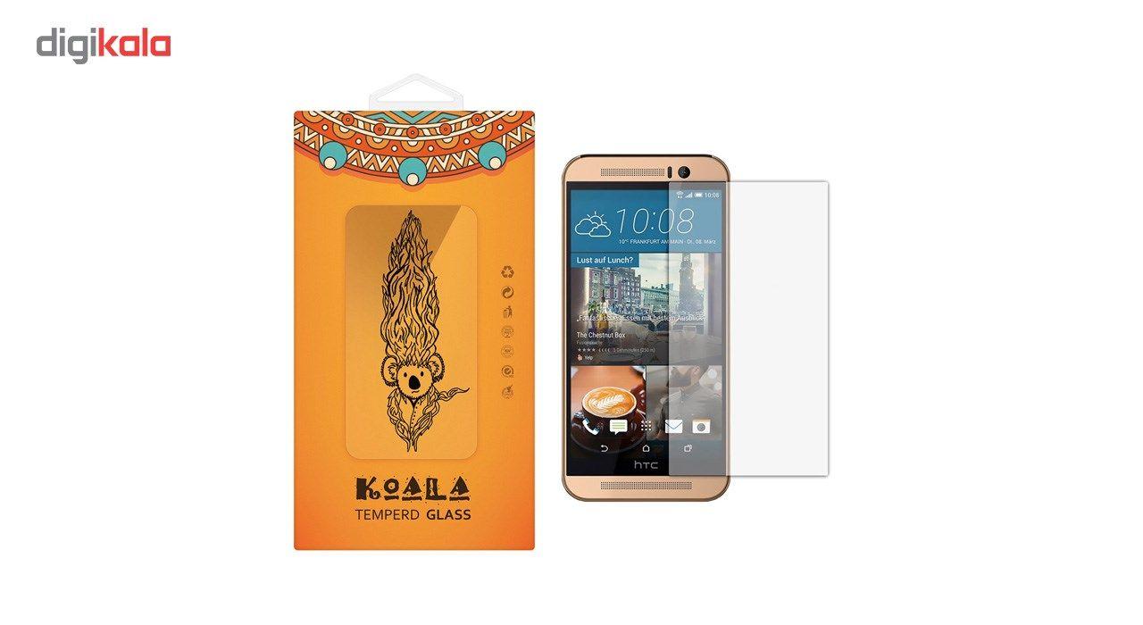محافظ صفحه نمایش شیشه ای کوالا مدل Tempered مناسب برای گوشی موبایل اچ تی سی One M9 Plus main 1 1