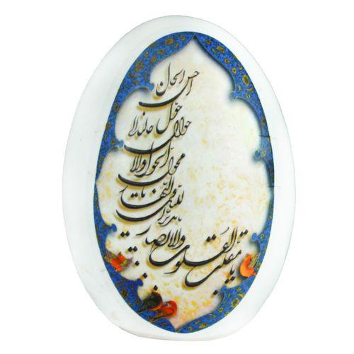 تخم مرغ تزیینی شیانچی طرح یا مقلب 2  کد 09140065