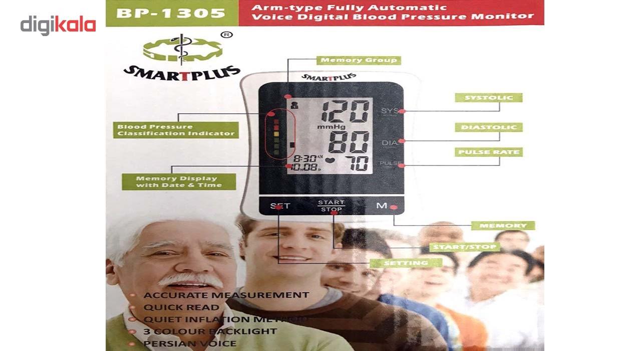 خرید                                     فشارسنج دیجیتالی اسمارت پلاس مدل BP-1305 Voice Digital