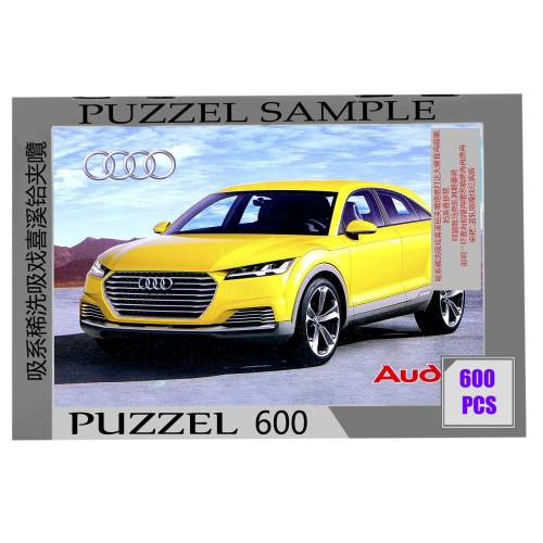 پازل 600 تکه Sample طرح Audi