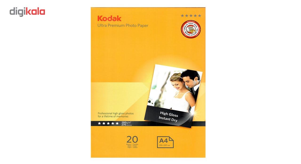 کاغذ عکس کداک مدل Ultra Premium سایز A4 بسته 20 عددی main 1 1
