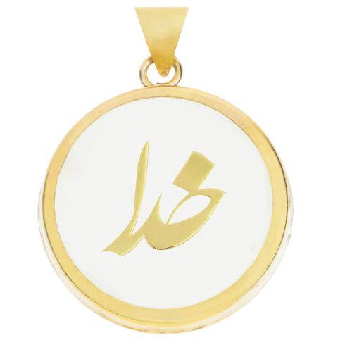 آویز گردنبند طلا 18 عیار ماهک مدل MM0686 - مایا ماهک