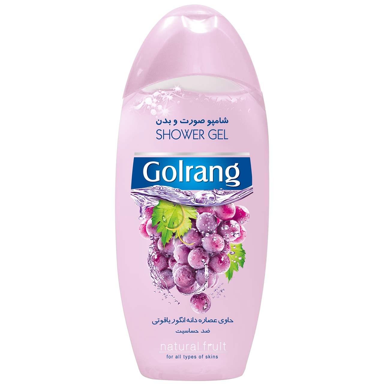 قیمت شامپو بدن گلرنگ مدل Grape مقدار 400 گرم