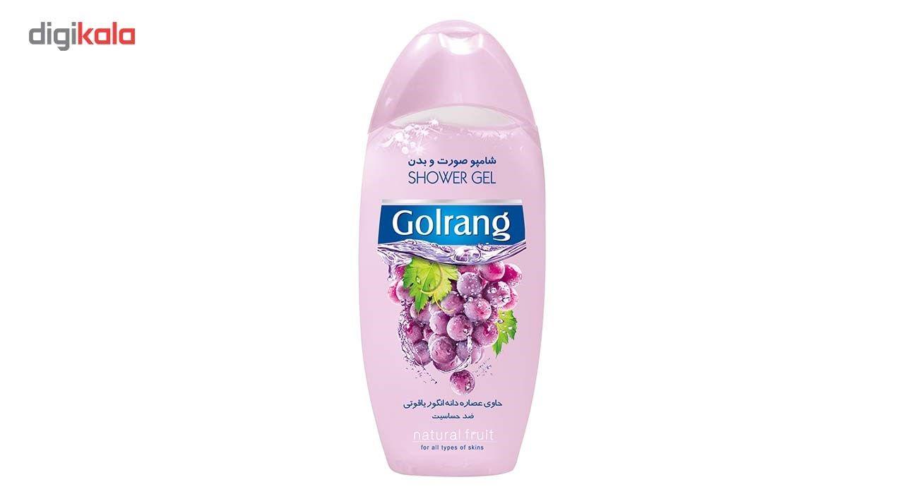 شامپو بدن گلرنگ مدل Grape مقدار 400 گرم main 1 1