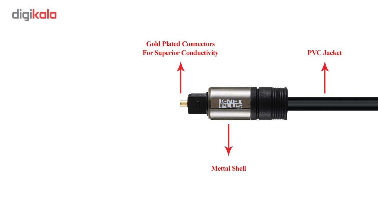 کابل صدا اپتیکال کی نت پلاس مدل KP-C1006 طول 1.5 متر