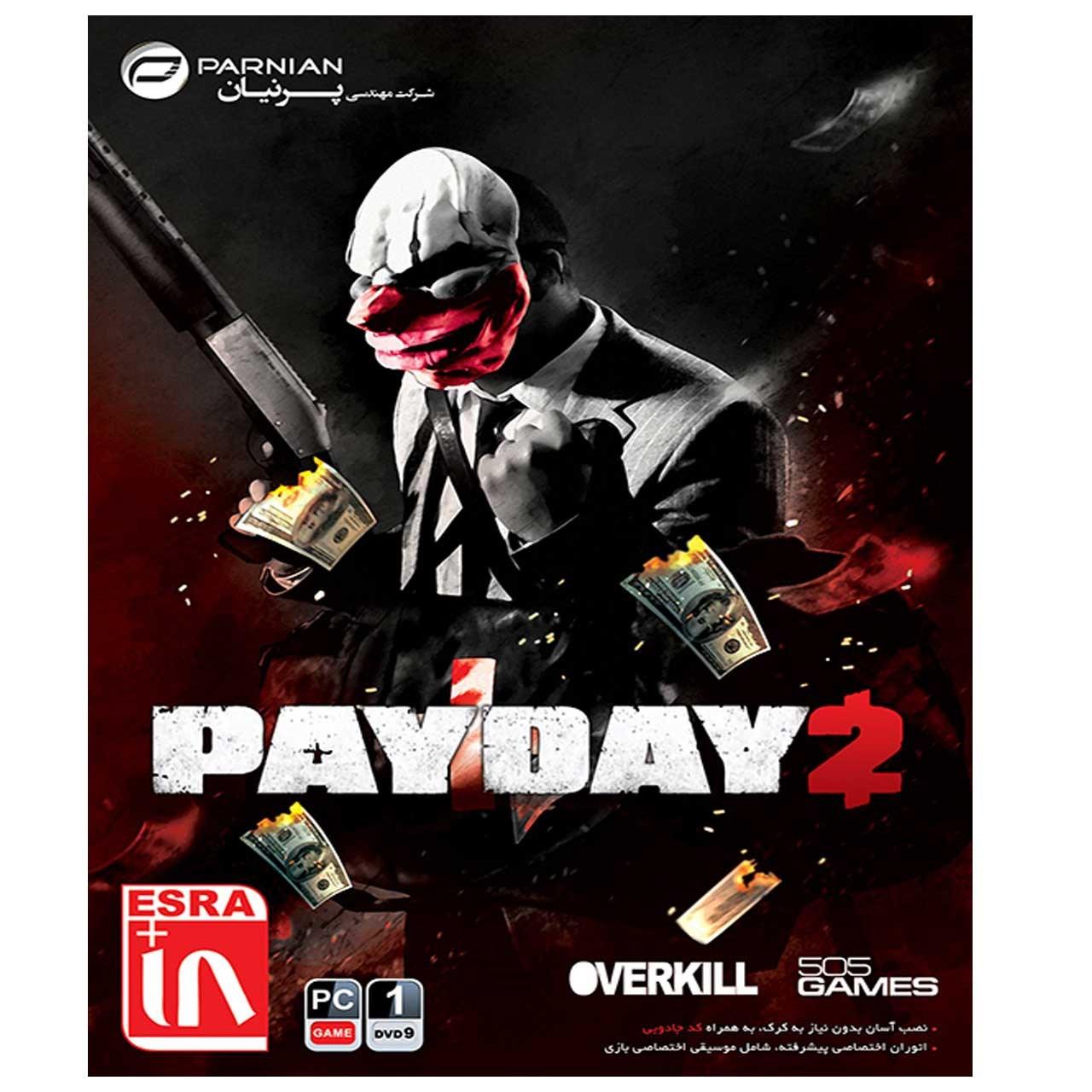 بازی Payday 2 مخصوص Pc