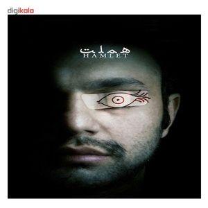 فیلم تئاتر هملت اثر رضا گوران  Hamlet Recorded Theatre by Reza Gooran