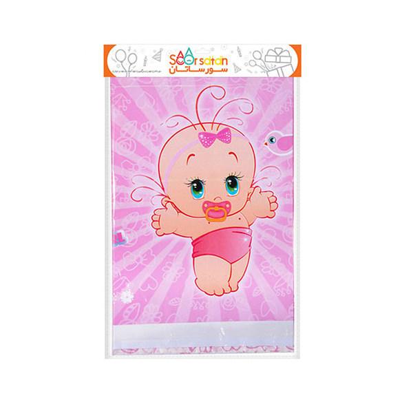 سفره یک بار مصرف سورساتان مدل نوزاد دختر سایز180x120سانتیمتر