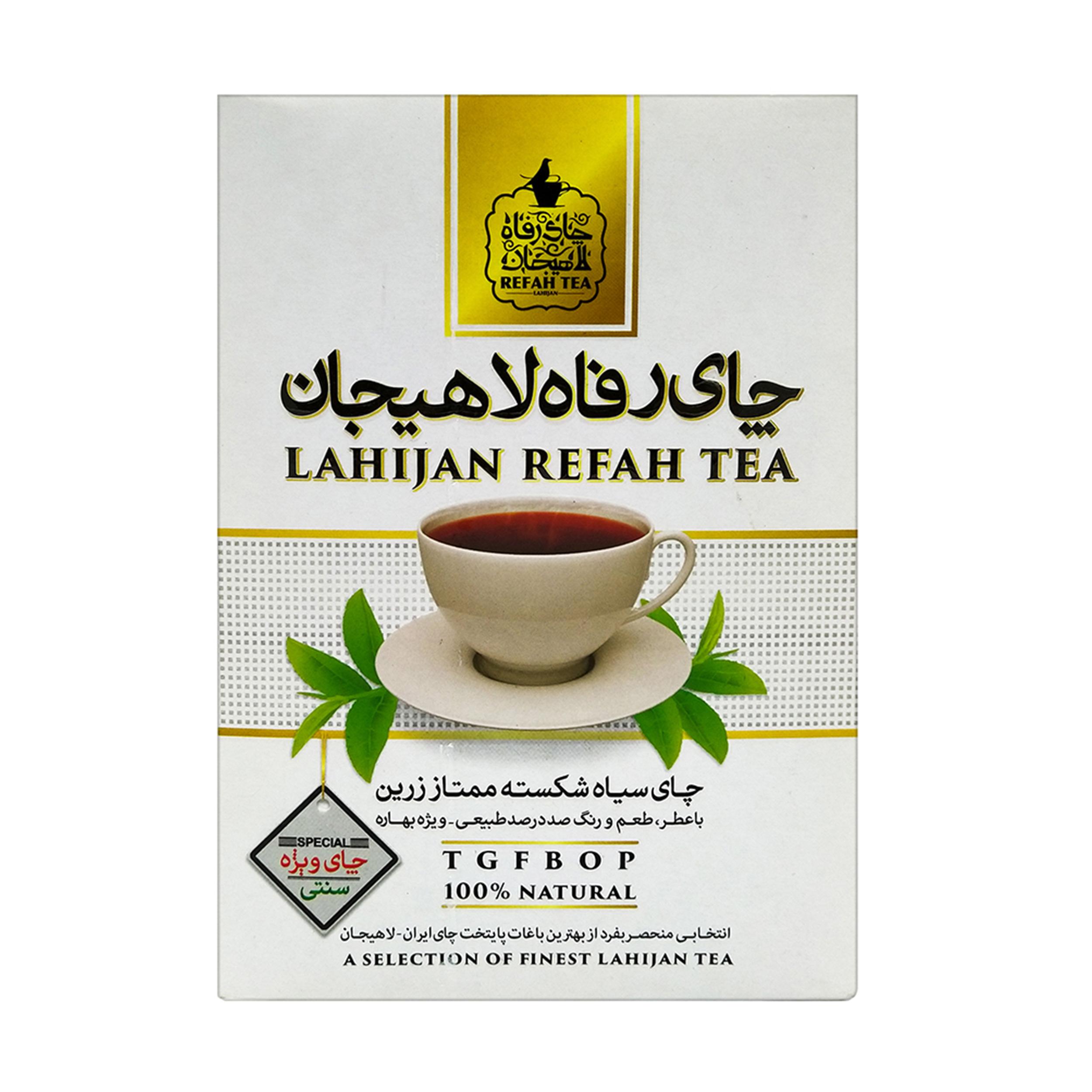 بسته چای سیاه رفاه لاهیجان مدل شکسته ممتاز زرین main 1 1