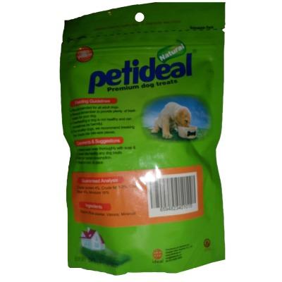 غذای تشویقی سگ پتی دیل مدل Dental Bones وزن 100گرم