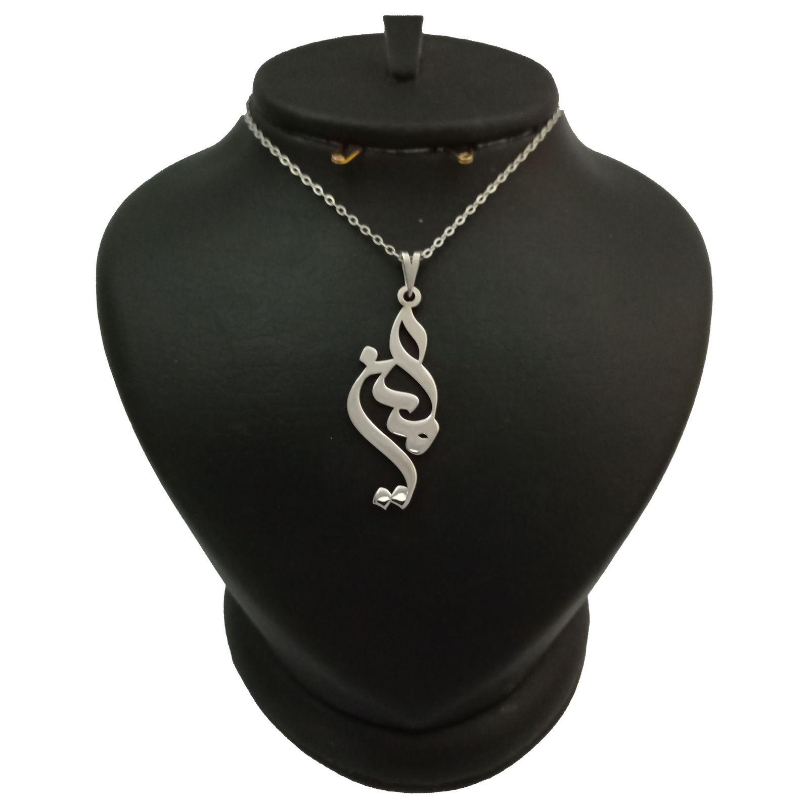 گردنبند نقره مردانه ترمه 1 طرح امین کد mas 0019 -  - 2