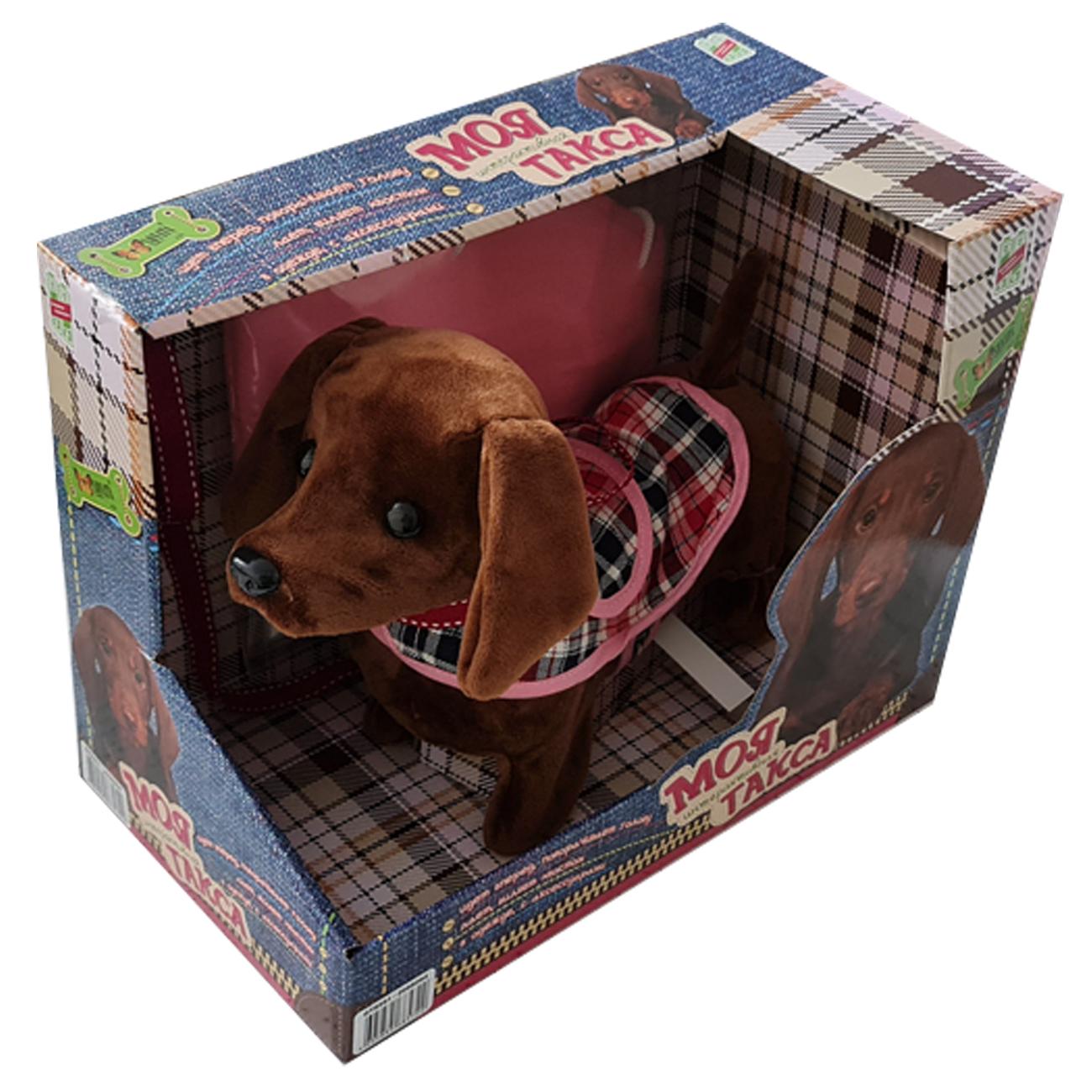 اسباب بازی مدل سگ