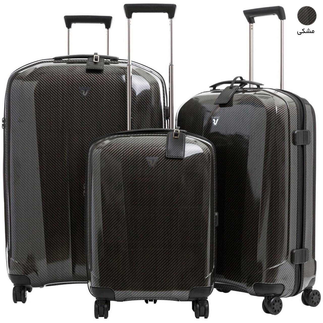 مجموعه سه عددی چمدان رونکاتو مدل 5950 thumb 29