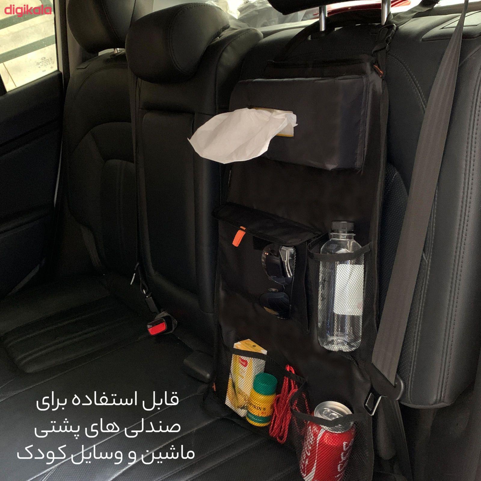 کیف پشت صندلی خودرو مدل F1مجموعه دو عددی main 1 11