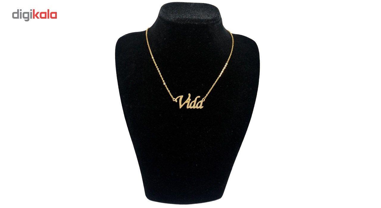 گردنبند آی جواهر طرح نام ویدا کد 1100107GE -  - 2