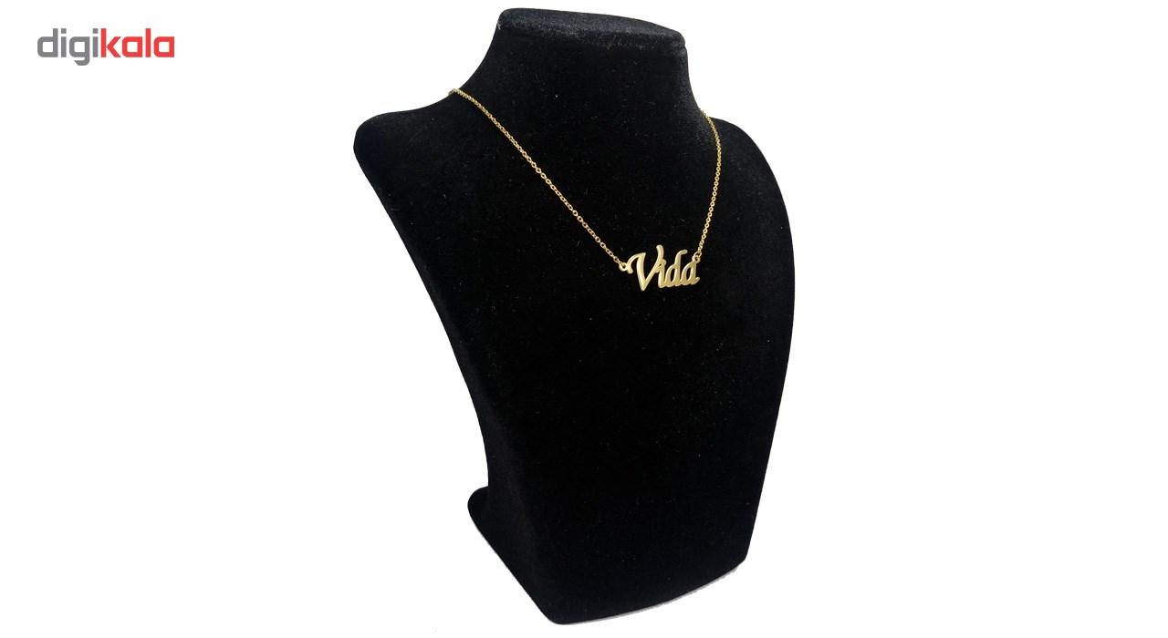گردنبند آی جواهر طرح نام ویدا کد 1100107GE -  - 4