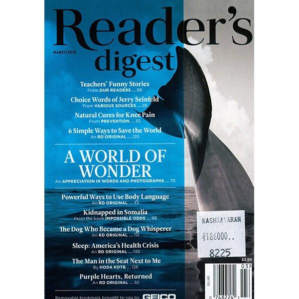 مجله ریدرز دایجست - مارس 2015