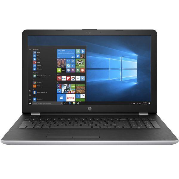 لپ تاپ 15 اینچی اچ پی مدل 15-bs184nia | HP 15-bs184nia - 15 inch Laptop