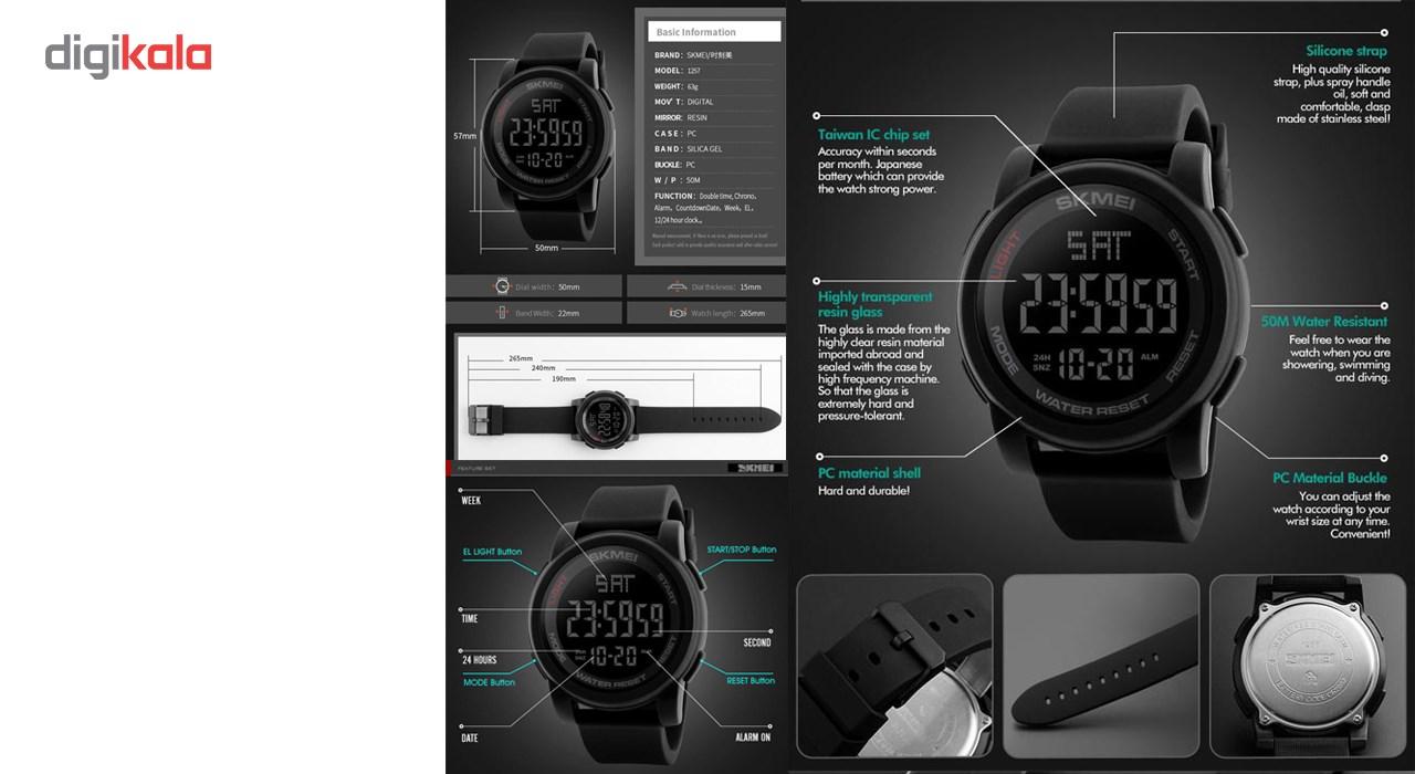 ساعت مچی دیجیتالی اسکمی مدل 1257 -  - 4