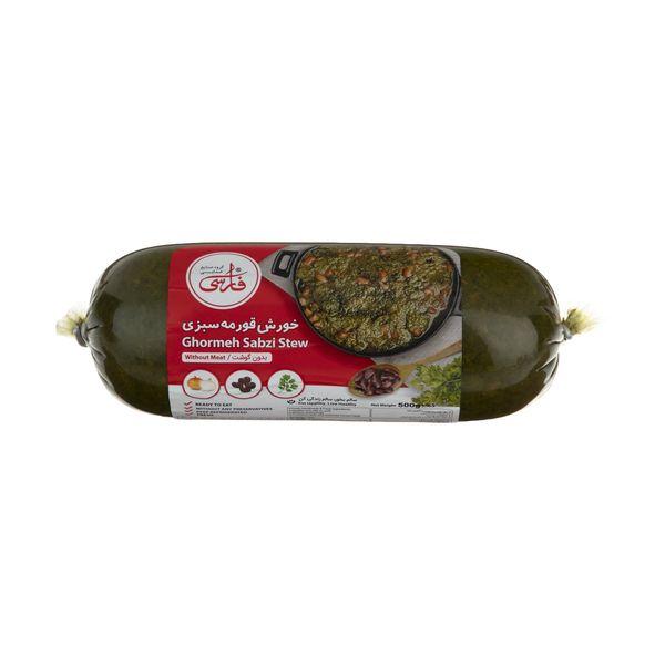 خورش قورمه سبزی بدون گوشت فارسی - 500 گرم