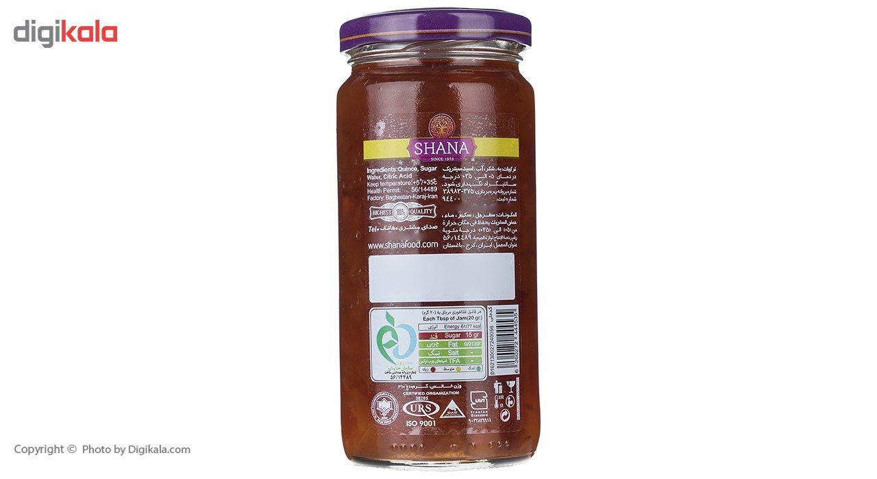 مربا به معطر شانا - 310 گرم main 1 3