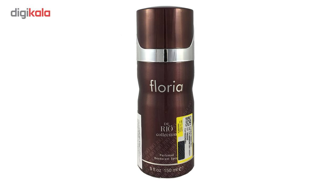 اسپری ضد تعریق زنانه ریو کالکشن مدل Rio Floria Women حجم 150ml -  - 2