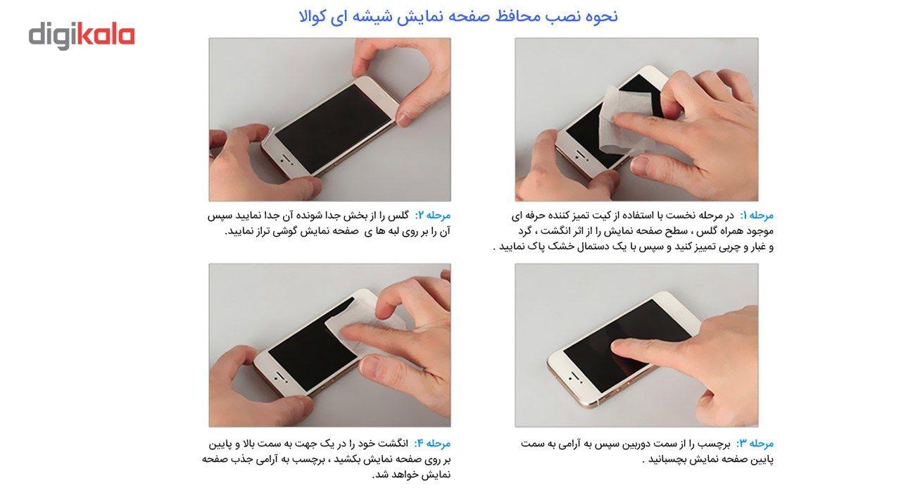 محافظ صفحه نمایش شیشه ای کوالا مدل Tempered مناسب برای گوشی موبایل اپل آیفون 6/6S main 1 5