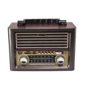 رادیو کیمای مدل MD-1705BT