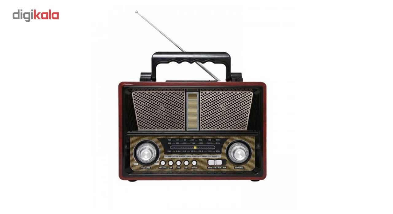 رادیو کیمای مدل MD-1705BT main 1 1