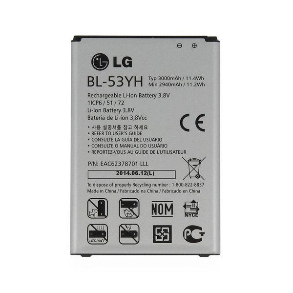 باتری گوشی مدل BL-53YH مناسب برای گوشی ال جی G3