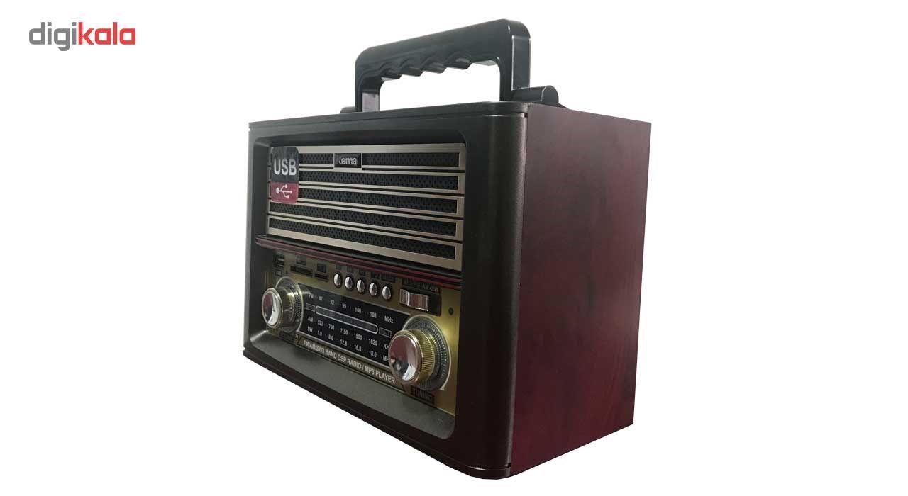 رادیو کیمای مدل MD-1705BT main 1 3