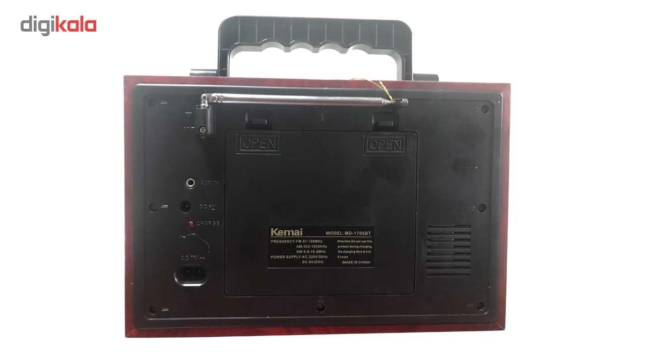 رادیو کیمای مدل MD-1705BT main 1 4