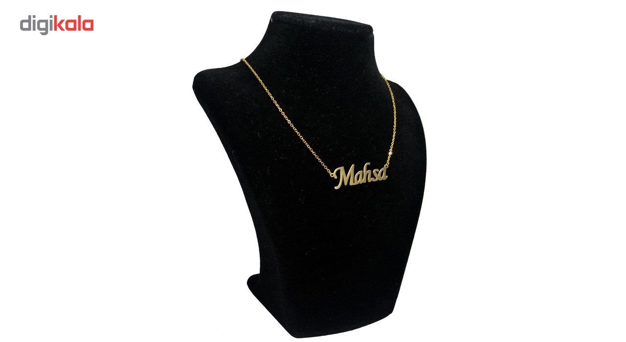 گردنبند آی جواهر طرح اسم مهسا انگلیسی کد 1100107GE