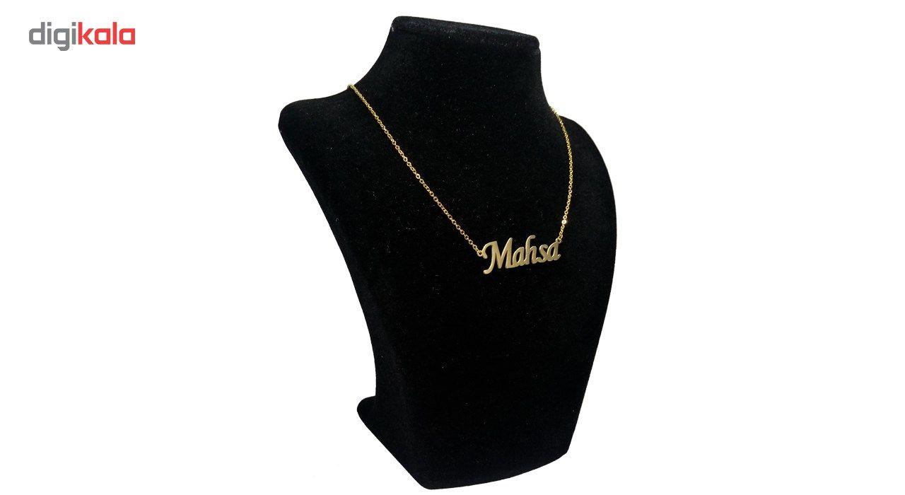 گردنبند آی جواهر طرح اسم مهسا انگلیسی کد 1100107GE -  - 4