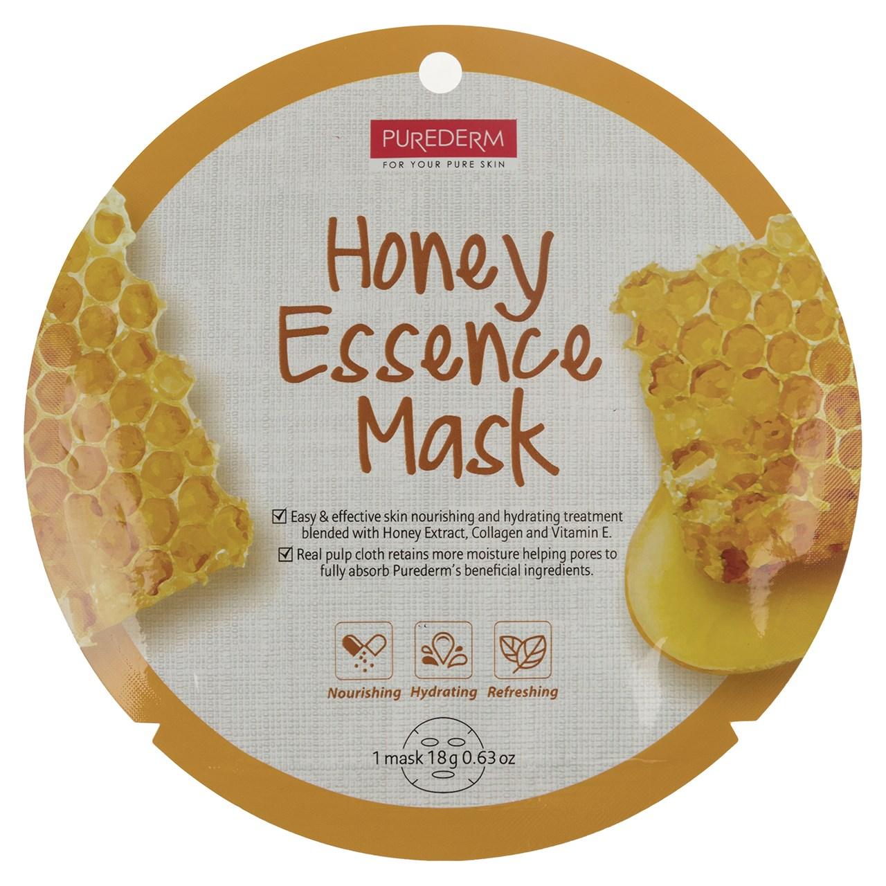 قیمت ماسک نقابی پیوردرم مدل Honey