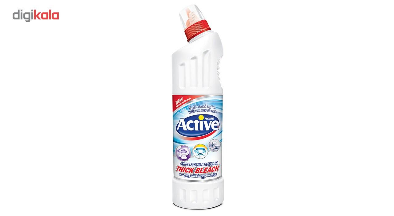 مایع سفید کننده غلیظ سطوح اکتیو مدل White مقدار 750 گرم main 1 1