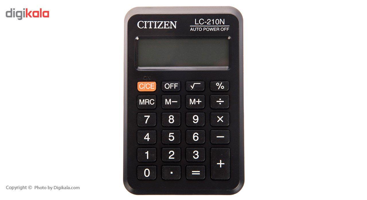 ماشین حساب جیبی سیتیزن مدل LC-210N