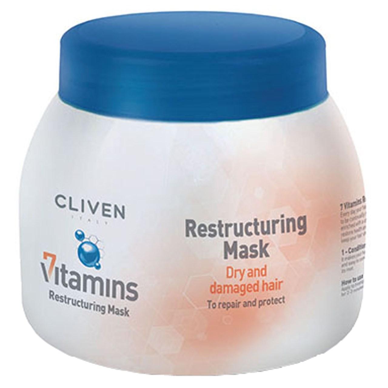 قیمت ماسک بازسازی کننده موهای خشک و آسیب دیده کلیون مدل 7 Vitamine Restructuring حجم 500 میلی لیتر