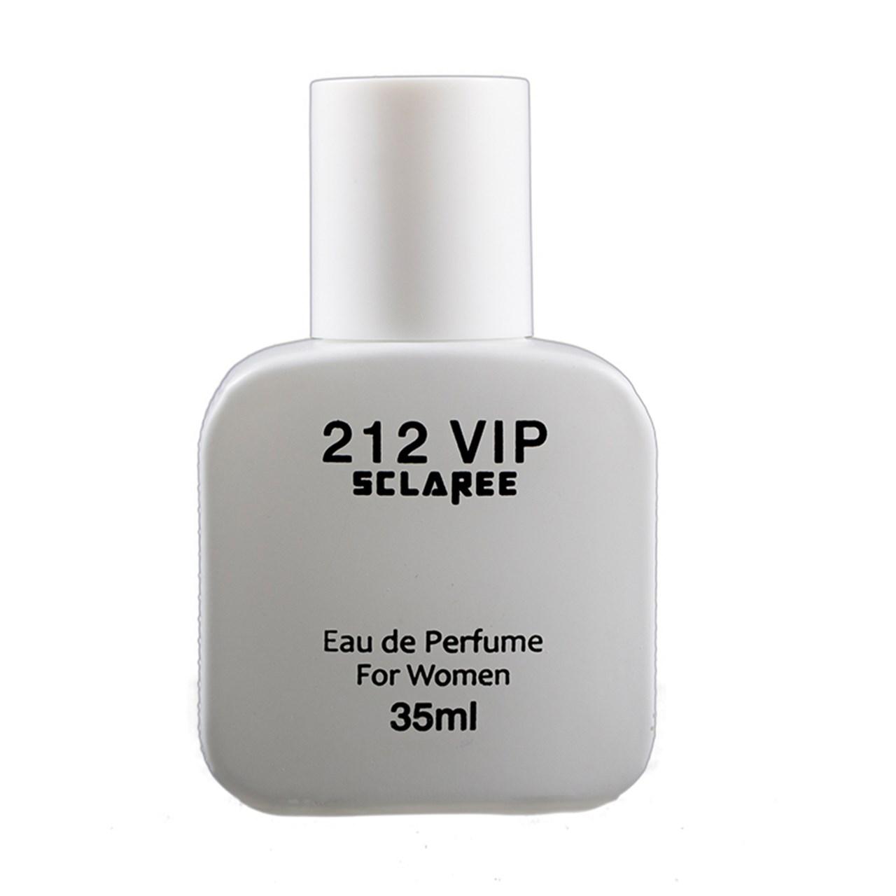 ادوپرفیوم زنانه اسکلاره مدل VIP 212 حجم 35 میلی لیتر