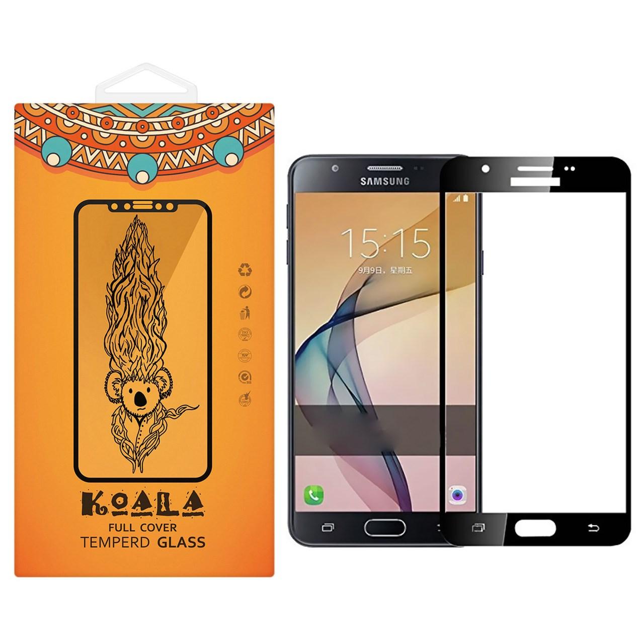 محافظ صفحه نمایش شیشه ای کوالا مدل Full Cover مناسب برای گوشی موبایل سامسونگ Galaxy J7 Prime 2/J7 Prime 2018              ( قیمت و خرید)