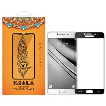 محافظ صفحه نمایش شیشه ای کوالا مدل Full Cover مناسب برای گوشی موبایل سامسونگ Galaxy J7 2016