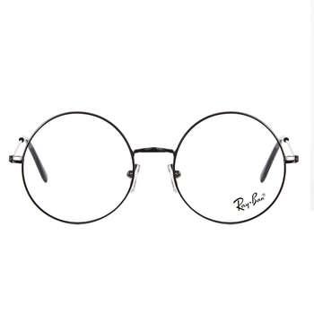 فریم عینک طبی مدل 0293