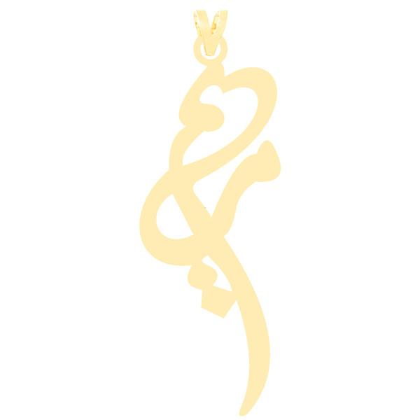 آویز گردنبند طلا 18 عیار زنانه کرابو طرحمریم مدل Kr3472