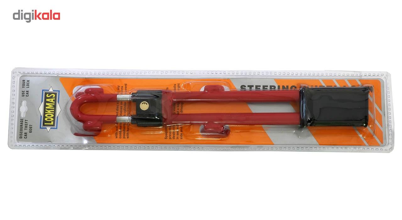 قفل فرمان خودرو لوکمس مدل 6097