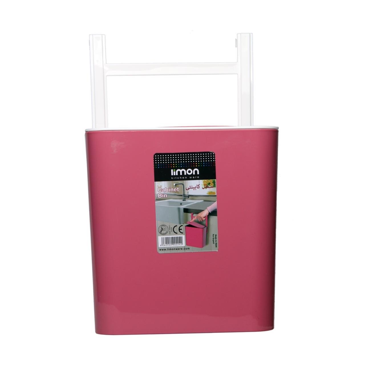 خرید                     سطل زباله کابینتی لیمون کد Ml18-2