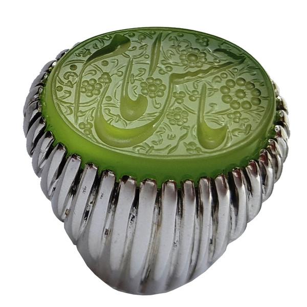 انگشتر نقره جواهرسرا مدل عقیق سبز لامپی
